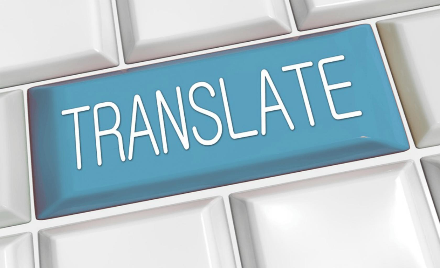 mémoires de traduction
