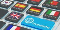 AT Language Solutions devient membre de l'association GALA