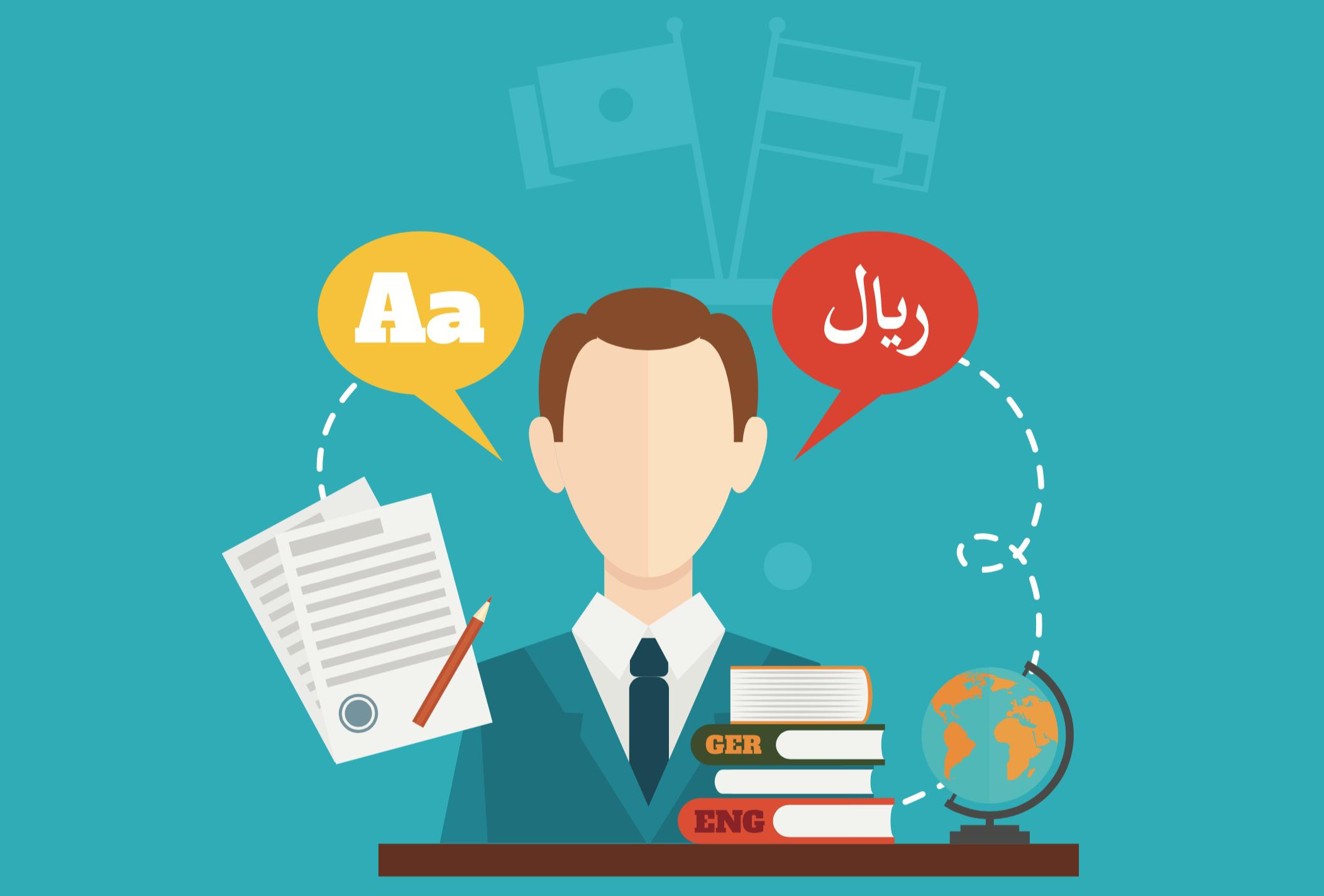 outils de traduction