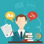 4 herramientas de traducción para traductores