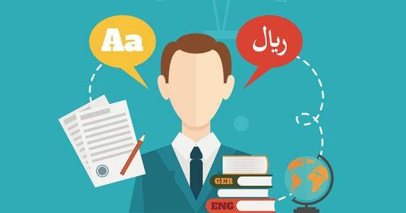 herramientas para traductores