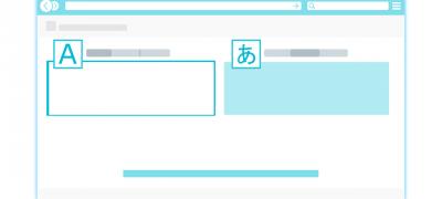 Lanzamos ATS Cloud, el nuevo servicio de traducción automática