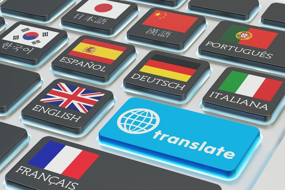 AT Language Solutions entra a formar parte de la asociación GALA